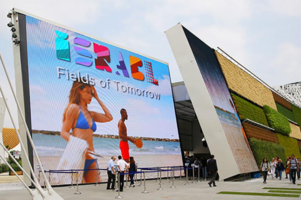 ミラノ世界博覧会イスラエル館
