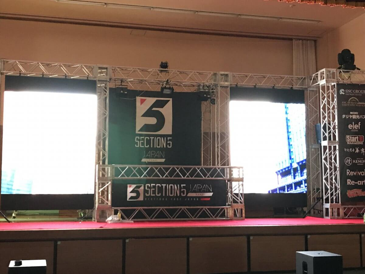 SECTION5 EAST JAPAN 2017 DJブースにLEDビジョンを導入しました