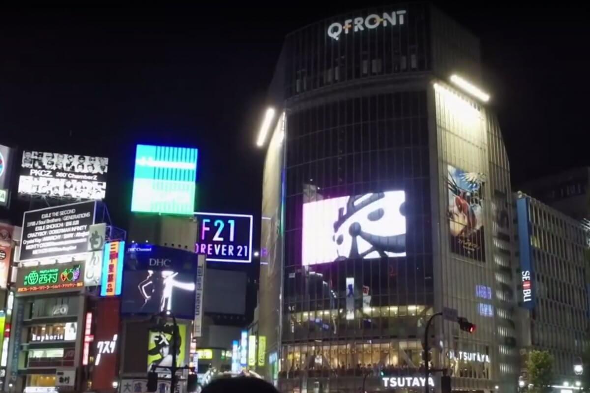 渋谷「Q FRONT」のLEDビジョン「Q's EYE」の表現力が凄い!