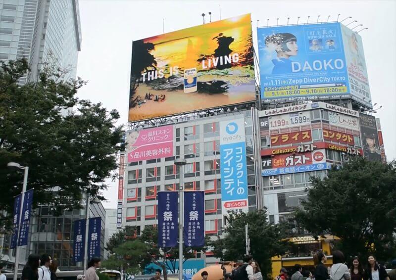 「シブハチヒットビジョン」日本最大級LEDビジョンの影響力とは