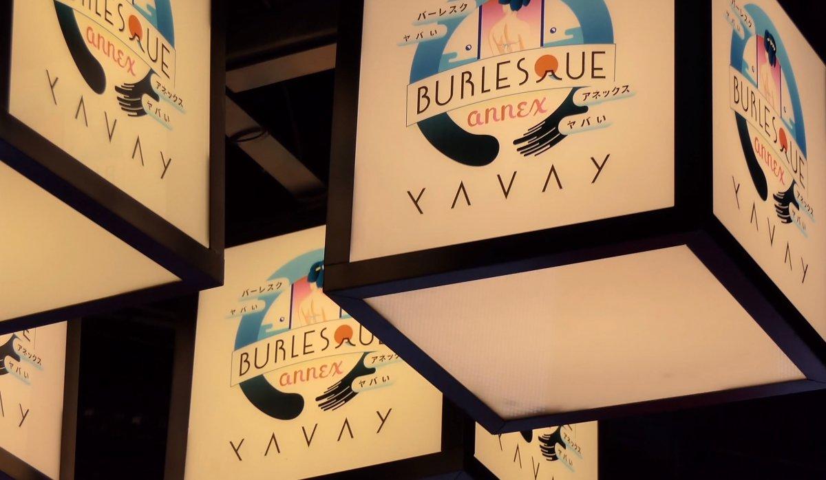 バーレスク東京姉妹店「BURLESQUE Annex YAVAY」にLEDビジョンを導入しました