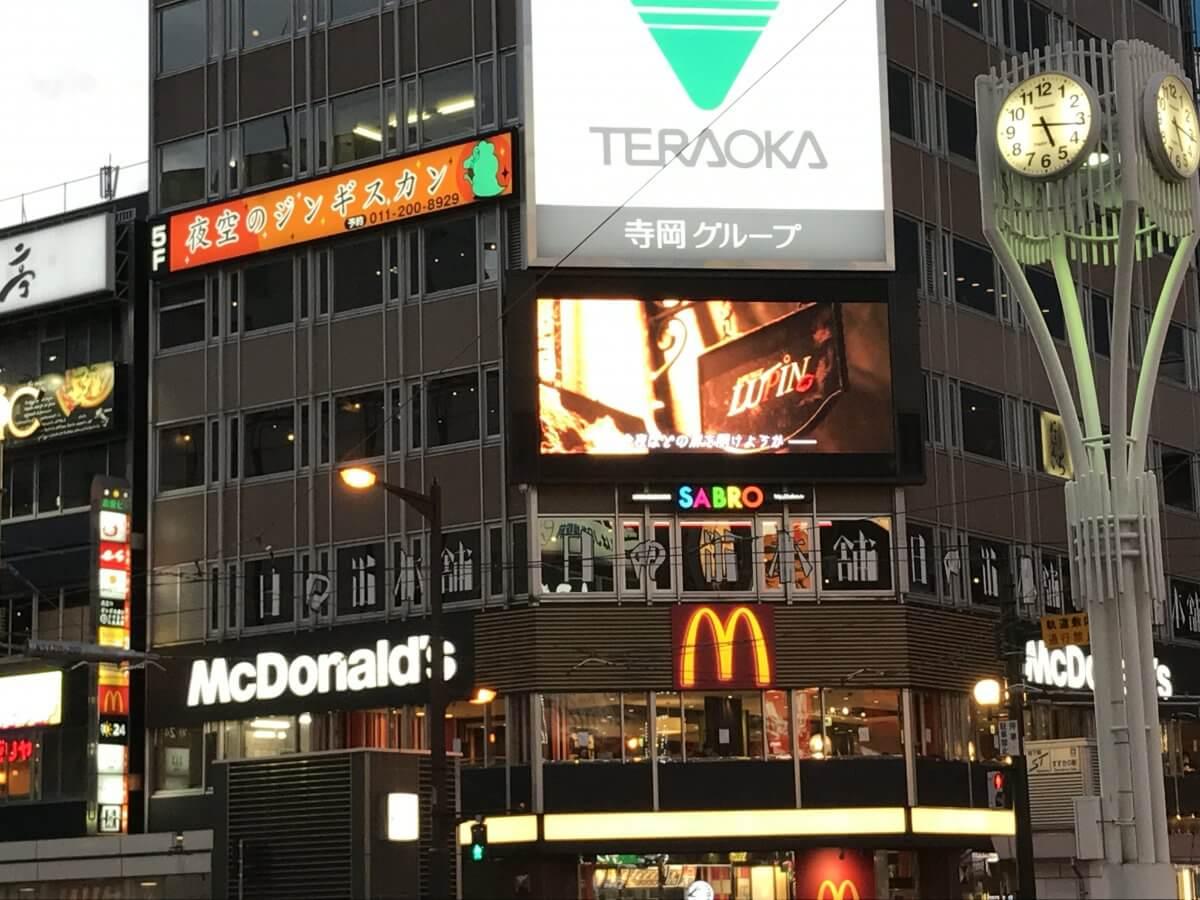 """北の大地、日本で5番目の人口を擁する札幌""""札幌周辺""""のLEDビジョン"""