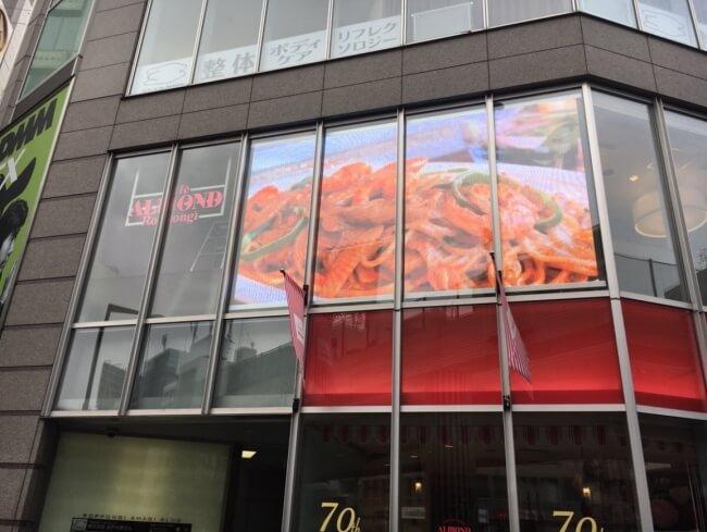 一等地でのLEDビジョンを導入した広告運用!透過型LEDビジョンの設置例「アマンド六本木店」