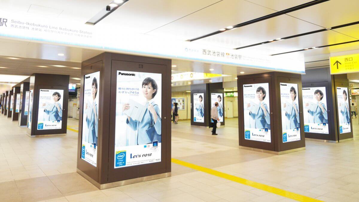 東京・西部池袋駅にある4K対応液晶ディスプレイ「スマイル・ステーションビジョン」
