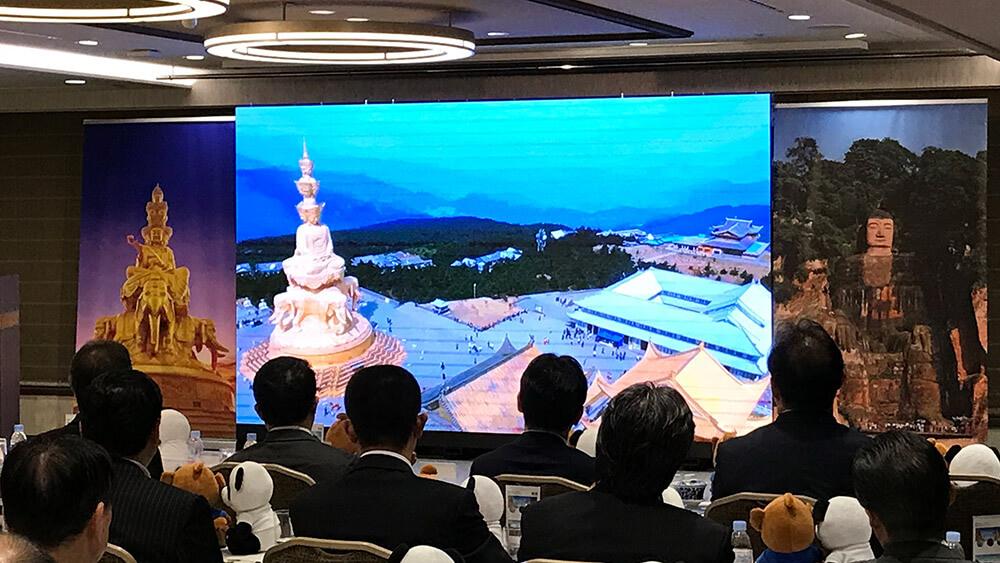 京王プラザホテルで開催された「中国楽山市観光説明会」会場に大型LEDビジョンを設置しました
