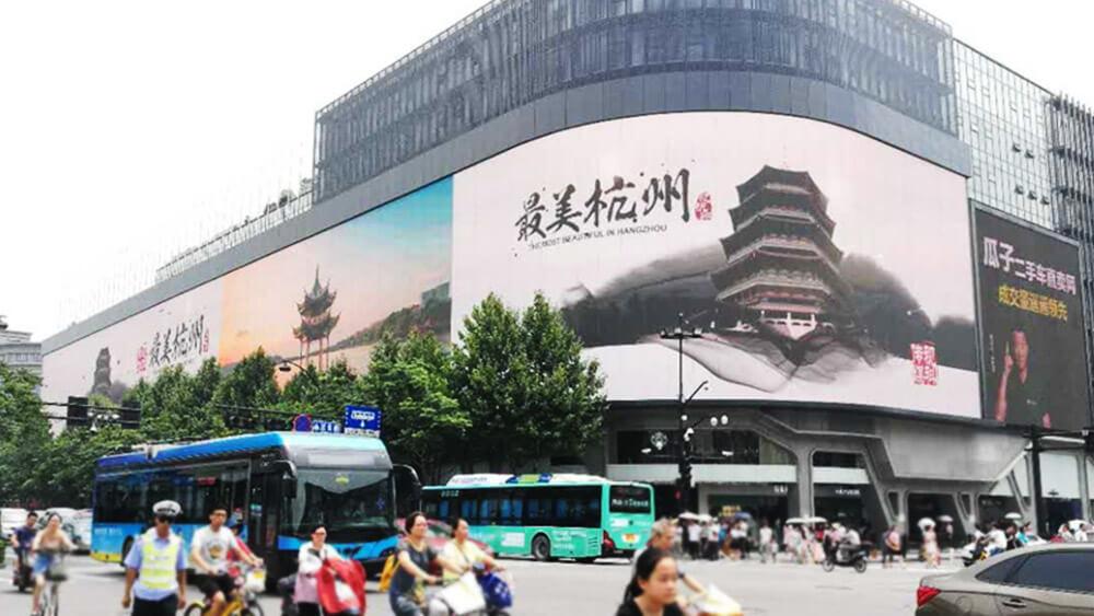 アジア最大サイズを更新!中国「杭州」に誕生した3000平方メートル超巨大LEDビジョンに驚き!