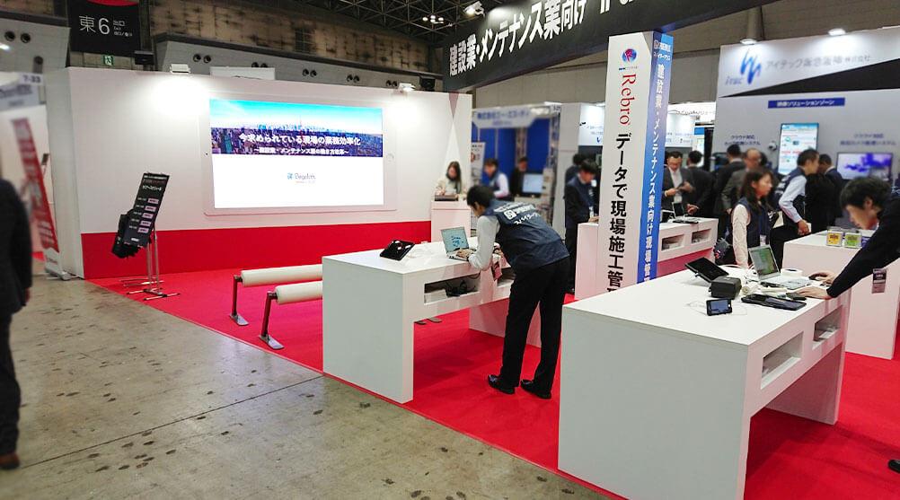 東京ビッグサイト「スマートビルディングEXPO」展示ブースにて、最新アプリ「SPIDER PLUS」をLEDビジョンで表現!