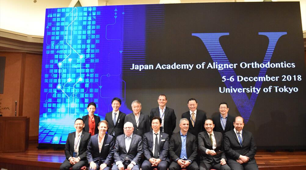 """12月5日、6日に開催された「第5回 日本アライナー矯正歯科研究会」に""""初""""の大型LEDビジョンを導入しました!"""