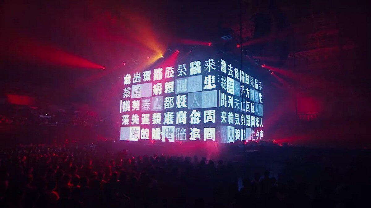 amazarashi 360°LIVE「虚無病」の圧倒的表現を実現した透過型LED「ウィンドウビジョン」をご紹介