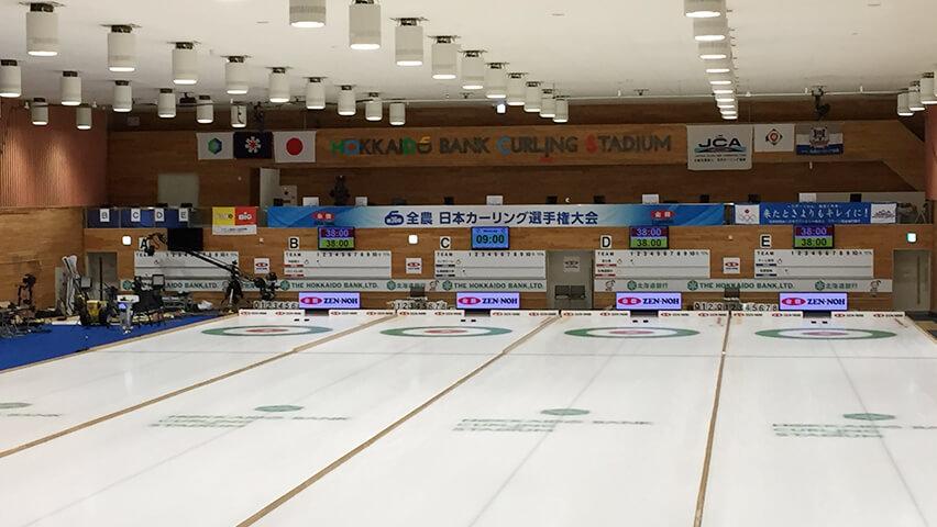 今季最注目の熱戦が繰り広げられた「全農 第36回日本カーリング選手権大会」にLEDビジョンを設置しました