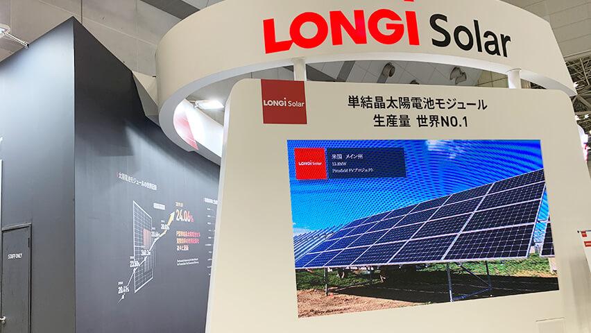 太陽光発電展「PV EXPO 2019」出展「LONGi Solar」展示ブースに「LEDビジョン」を設置しました