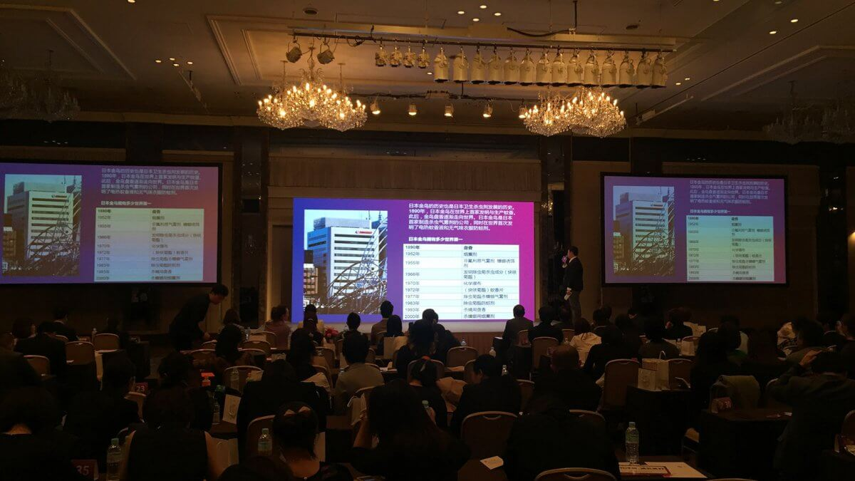 「O'MALL Global Brand Strategy Summit」会場である「シェラトン都ホテル東京」に、大型の「LEDビジョン」を設置しました
