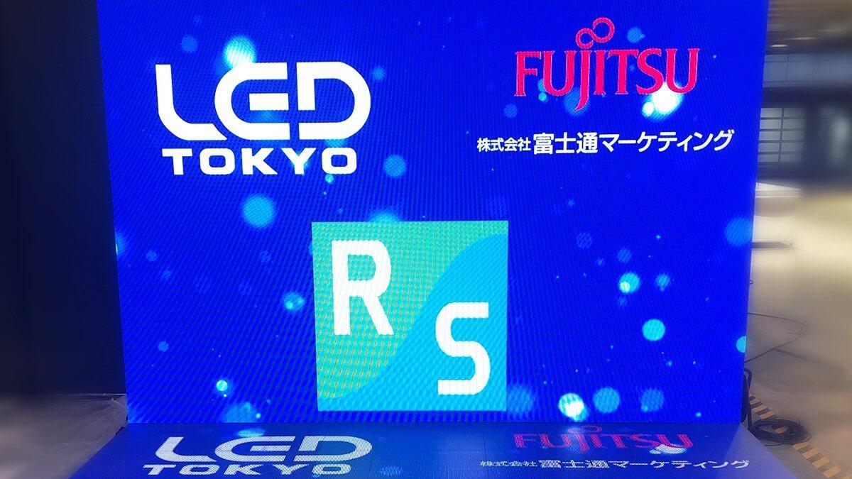 世界最大級のデジタルサイネージ産業イベント「DSJ 2019」にLED TOKYOが出展します