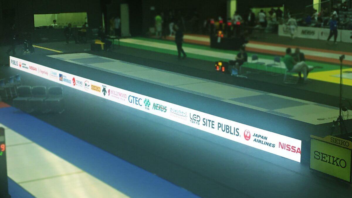 LED演出にも注目の「SITE PUBLIS Presents アジアフェンシング選手権大会2019」が開幕