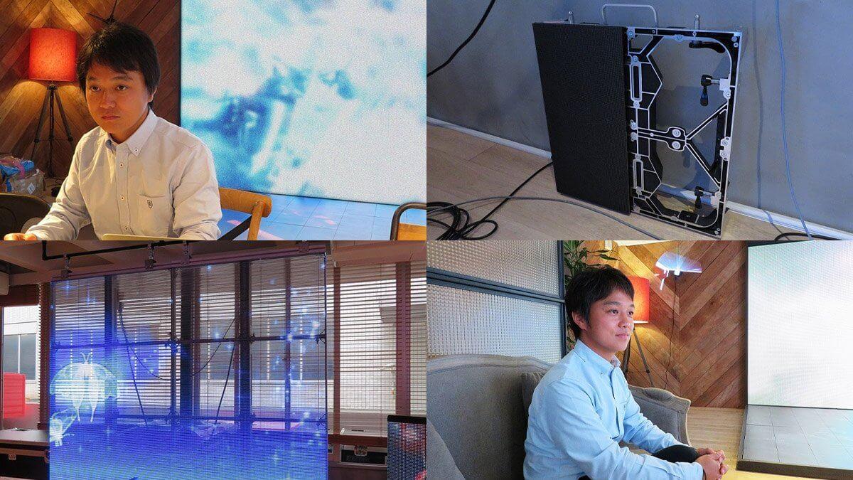 雑誌の面白さを発見できるWEBマガジン「マガジンサミット」に「LED TOKYO」が掲載されました