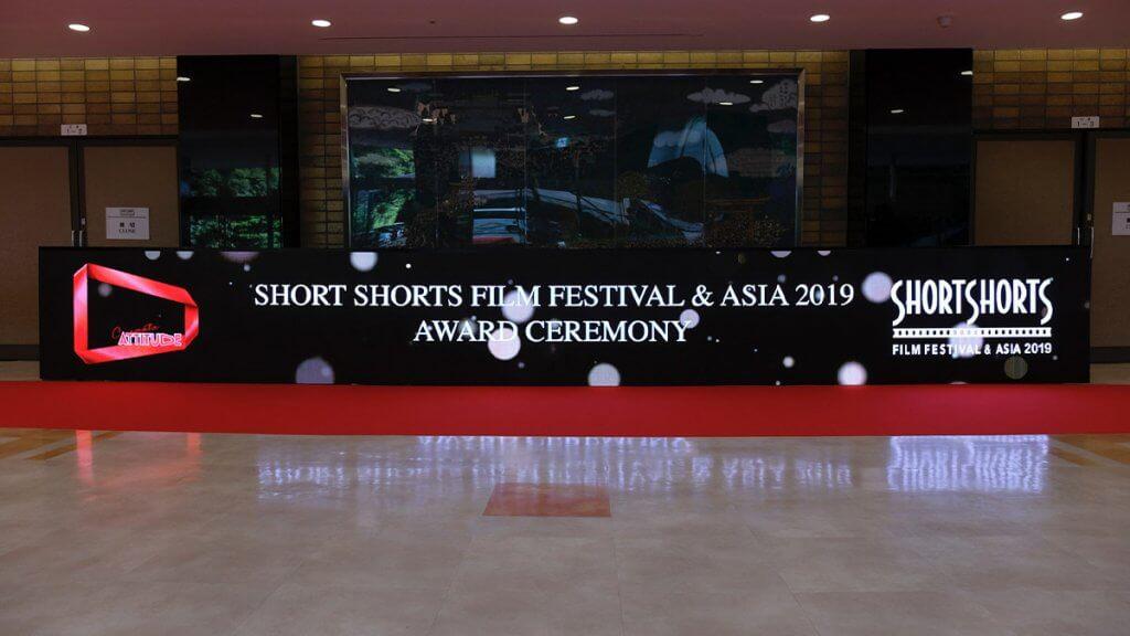 SSFF & ASIA 2019 アワードセレモニー