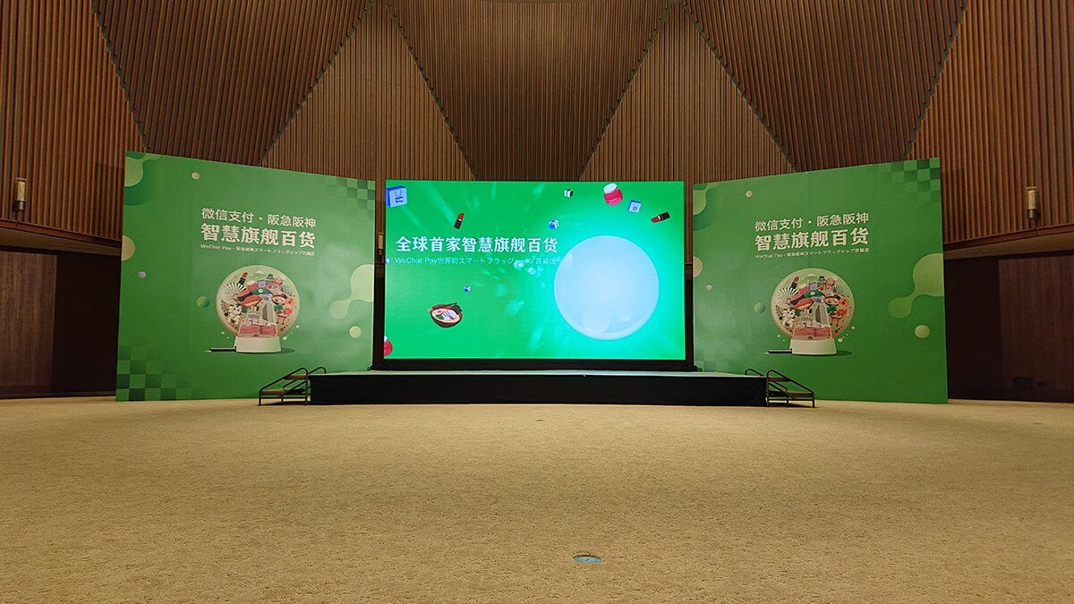 阪急阪神百貨店が「WeChat Pay」と連携強化!7月16日共同記者会見に大型LEDビジョンを設置しました