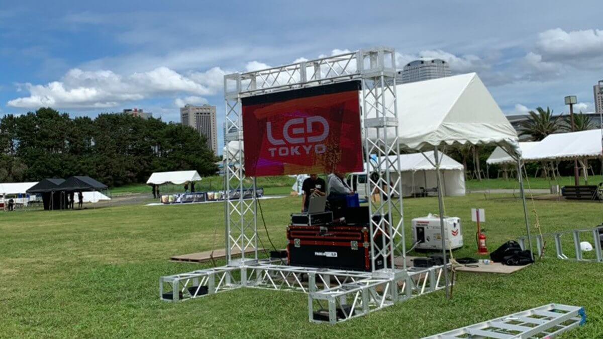国内最大ウォーターフェス「ウォーターランフェスティバル2019」が開催!LEDビジョンを設置しました