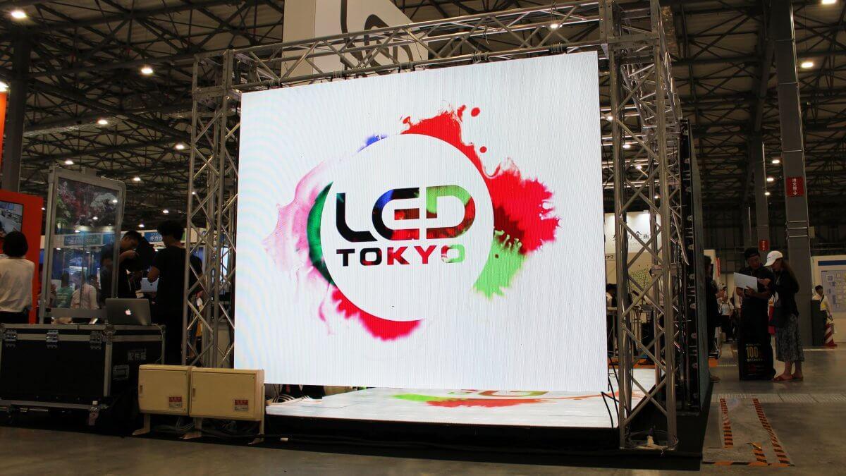 東京ビッグサイト「賃貸住宅フェア2019 in 東京」に大型LEDビジョンを3面設置!最新LEDビジョンの展示ブースにも多くの反響がありました