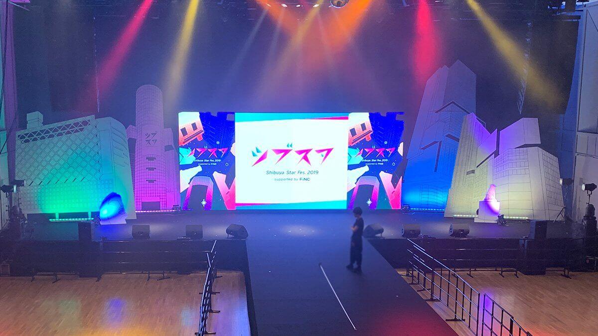 渋谷発の次世代スター発掘オーディション「シブスタ2019 Supported by FiNC」が開催!大型LEDビジョンを設置しました