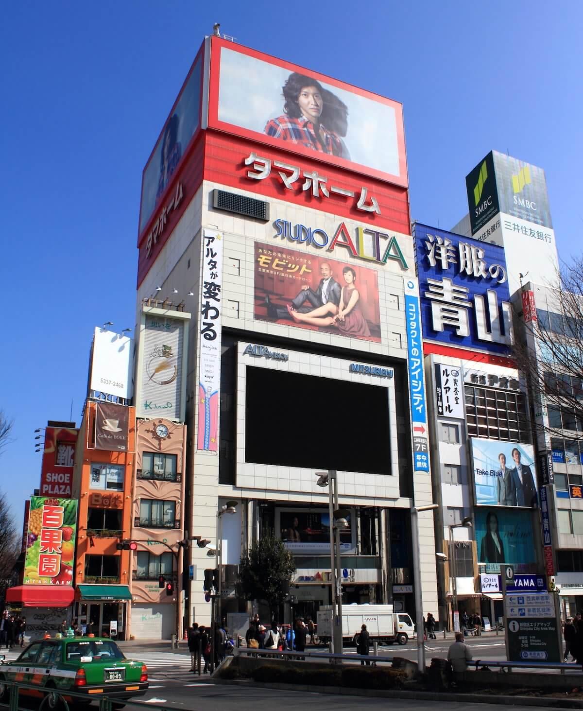 日本最大級「新宿アルタビジョン」の特徴は?LEDビジョンの広告利用のメリットを解説