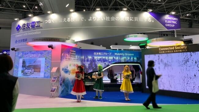 大盛況130万人が訪れた「第46回東京モーターショー2019」に出展の「住友電気工業株式会社」展示ブースにLEDビジョンを設置しました