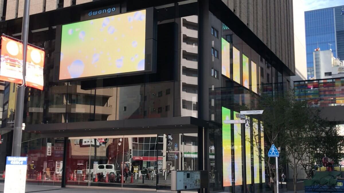 池袋に新設の大迫力LEDビジョン「ハレスタビジョン」が広告募集&12/23よりRT&フォローキャンペーン開始