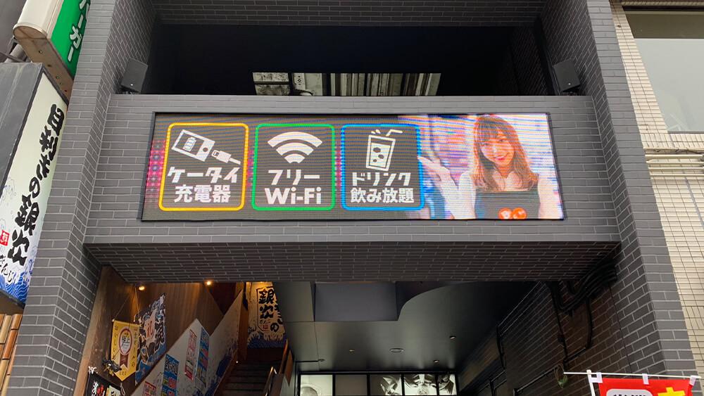 ファサード看板にLEDビジョン!中里グループ「新大阪中里第2ビル」にLEDビジョンを設置しました