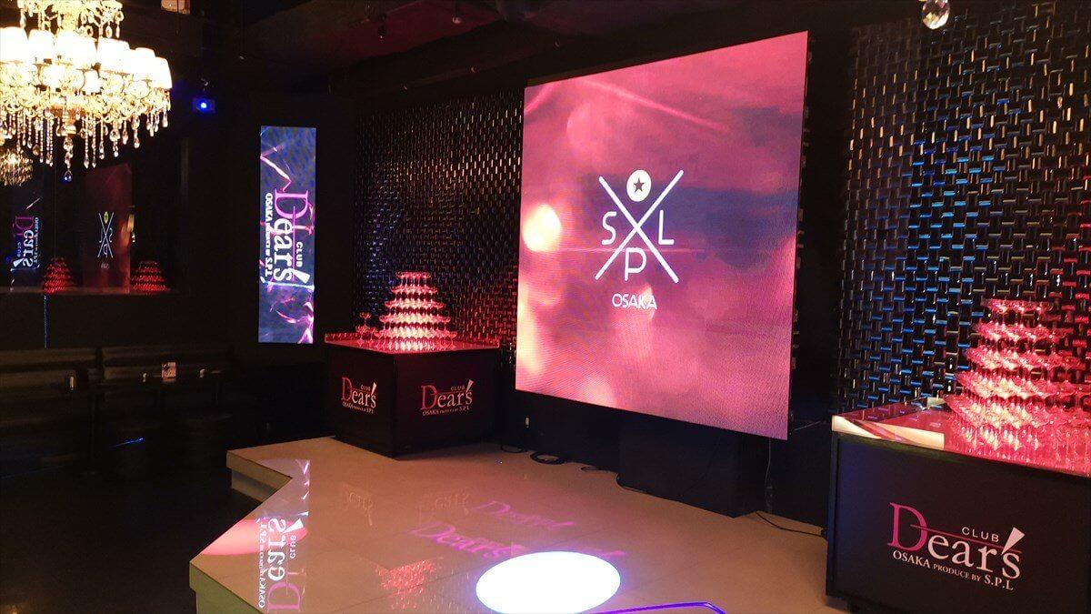 日本最大規模グループ関西最大級「Dear's大阪」店内に、LEDビジョンを設置しました