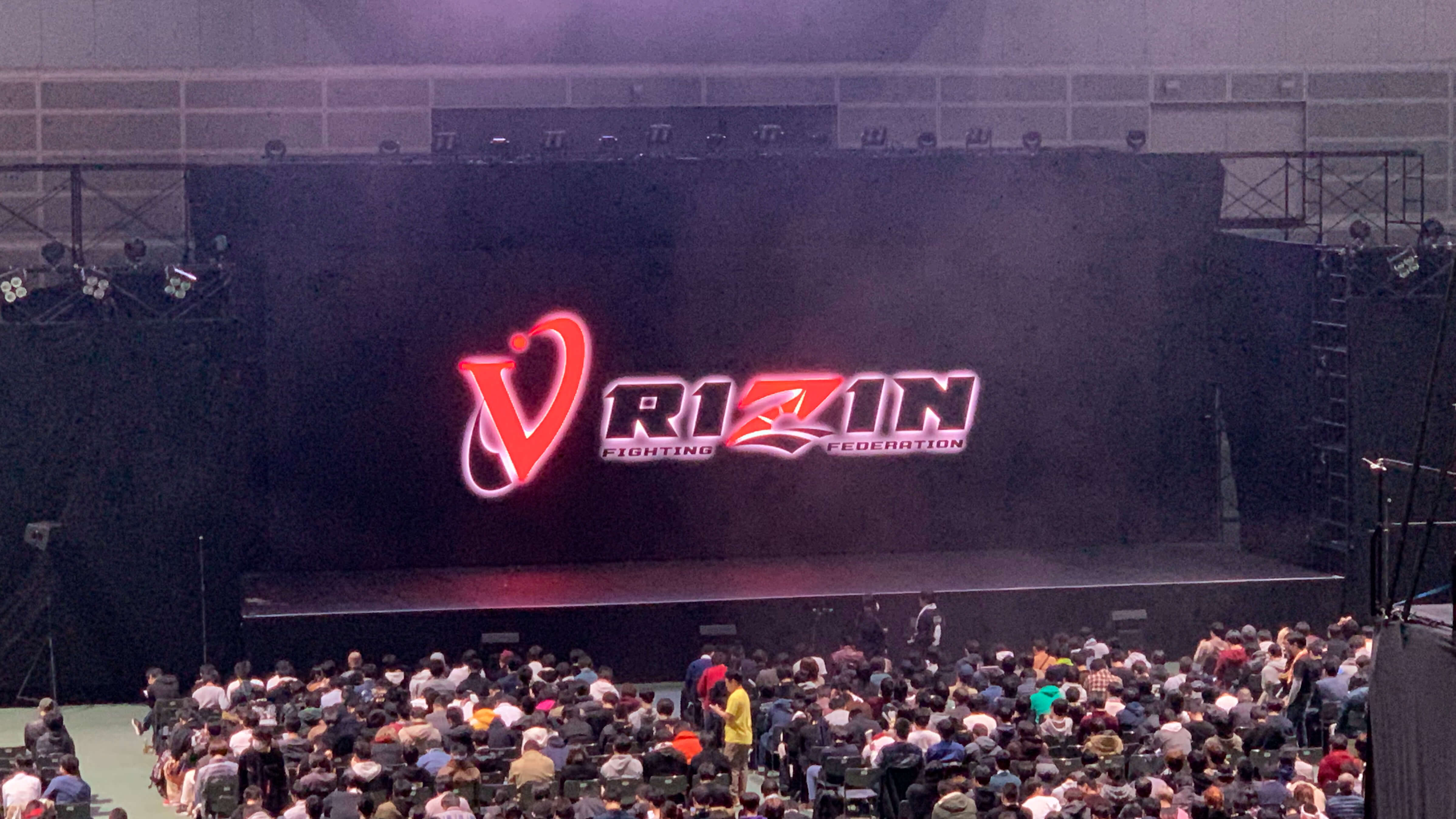 """RIZINとオタク文化が合体!""""RIZIN+Vtuber+e ..."""