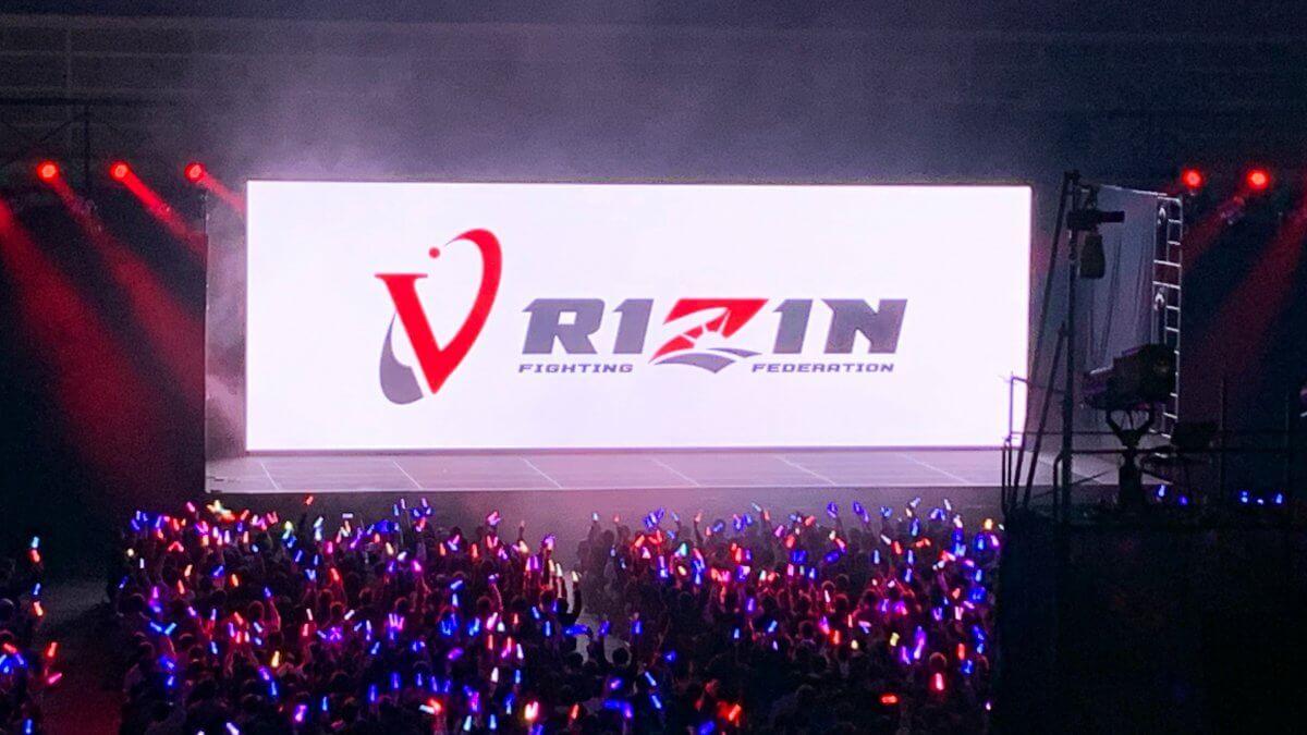 RIZINが初のeスポーツイベントを開催!2019年末を沸かせたさいたまスーパーアリーナ「eRIZIN」に超巨大LEDビジョンを設置しました