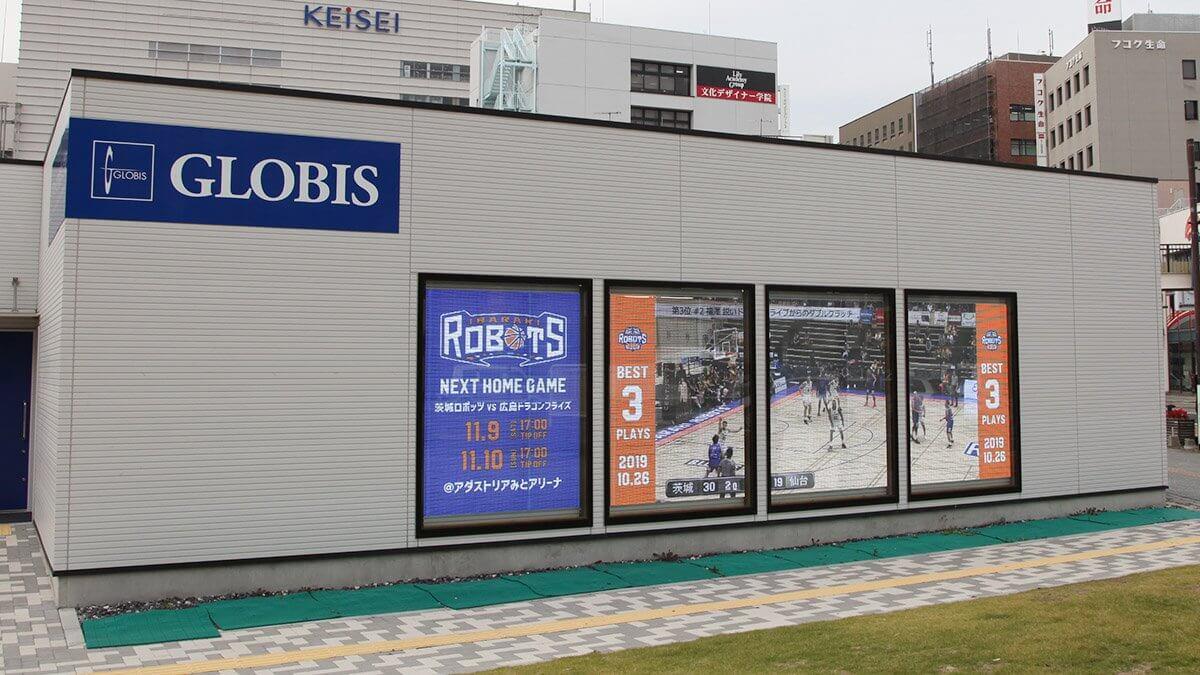 茨城県水戸市のスポーツ施設「まちなか・スポーツ・にぎわい広場(M-SPO)」 に、透過型LEDビジョンを設置しました