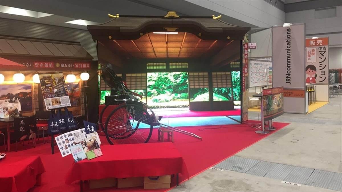 京都不動産投資の魅力を発信!「第3回 資産運用EXPO」出展「日本ホールディングス」展示ブースにLEDビジョンを設置