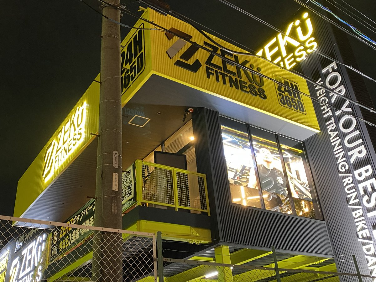 ZEKU FITNESS(ゼクウフィットネス)にLEDビジョンを導入しました。