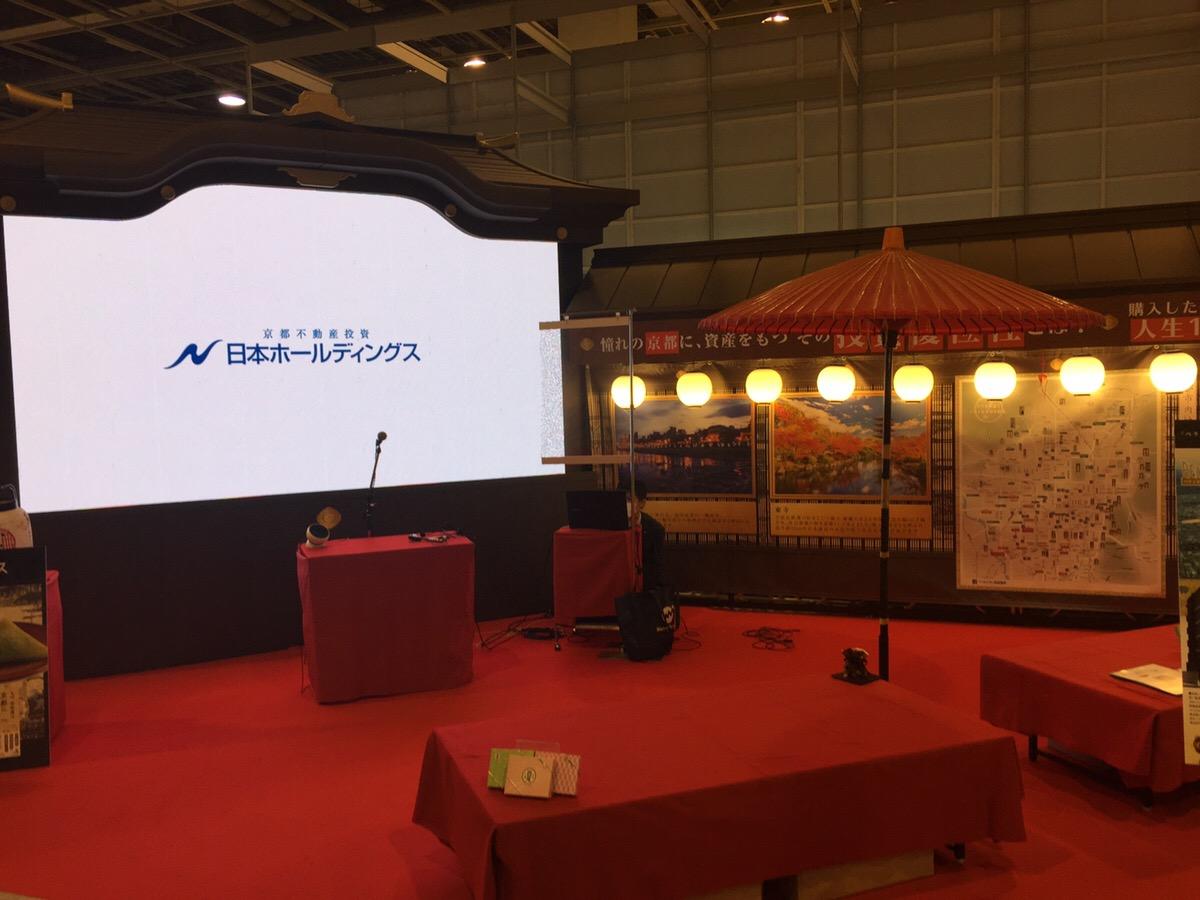 【インテックス大阪】資産運用EXPOにLEDビジョンを導入しました。