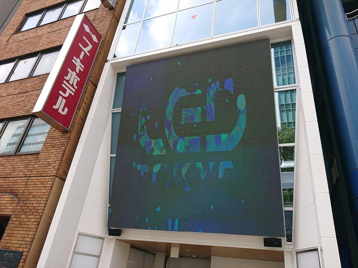錦一丁目ビルにLEDビジョンを導入しました。