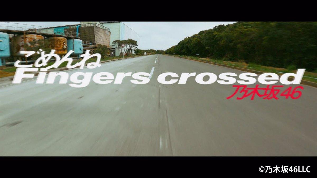 乃木坂46、27thシングル「ごめんねFingers crossed」にLEDビジョンを導入しました。