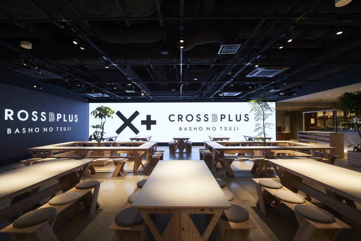 国内最大級のデジタルサイネージ!『CROSS B PLUS』に大型LEDビジョンを導入しました。
